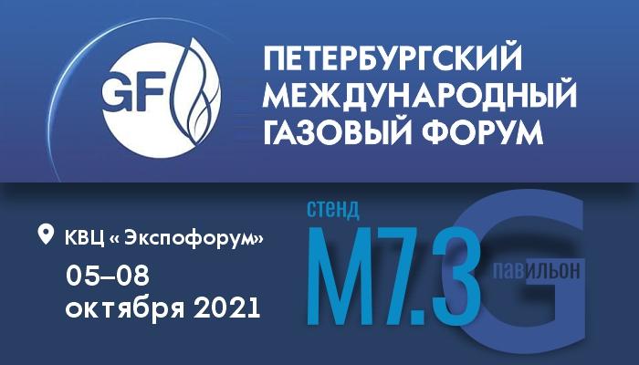 NG2021_SD.jpg